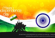 15 aug independence day