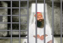 Baba Ram Rahim to serve in total of 20 years in jail