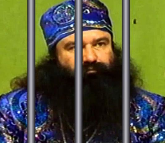 Dera Sirsa Mukhi, who is locked in jail, has not even got any member of the family