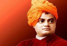 Swami-Vivekananda chicago speech