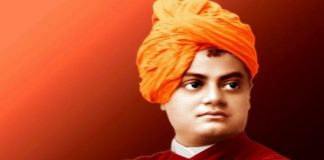 Swami-Vivekananda chicago speech