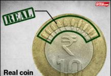 1 रुपये का छोटा सिक्का और 10रुपये का सिक्का लेने में आनाकारी