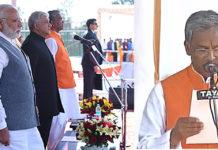 9 new ministers in modi cabinet