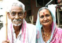 बुढ़ापा पेंशन में ढाई सौ रुपए की वृद्धि