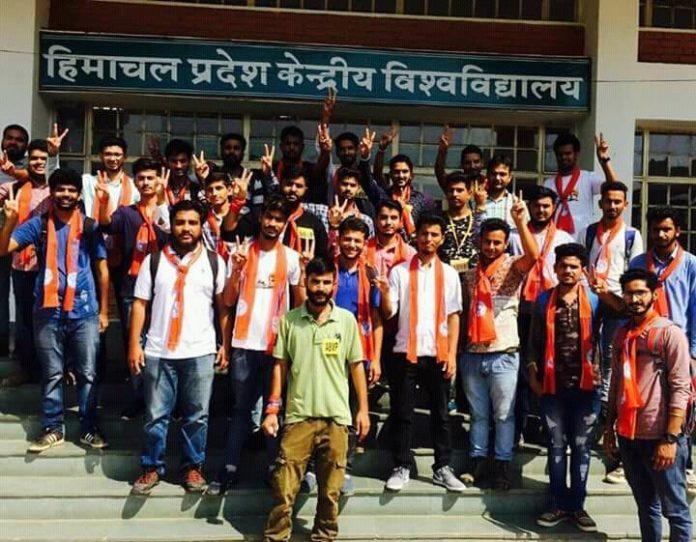 केन्द्रीय विश्वविद्यालय हिमाचल प्रदेश में लहराया भगवा।