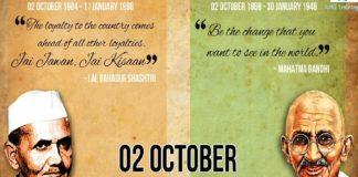 gandhi and shastri jayanti