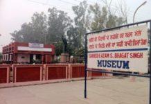 sidhu paid bill of sardar bhagat singh museum khatkar kalan, punjab