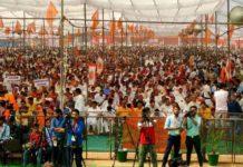 swadeshi maha relly in ram leela ground delhi swadeshi jagran manch