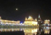Guru Nanak Dev ji Gurpurab celebration at shri Amritsar shaib