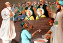 chote sahibzade history in punjabi