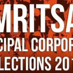 Corporation-Elections-2017 in amritsar