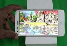 LIONS N1 4G स्मार्टफोन