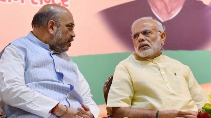 विकास की जीत प्रधानमंत्री नरेंद्र मोदी