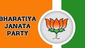 भाजपा ने की अमृतसर की पहली सूची जारी