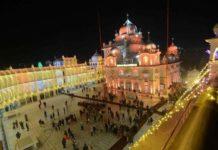 गुरु गोविंद सिंह जी के प्रकाश पर्व