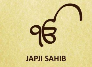 Paath Japji Sahib