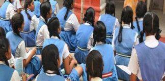 सरकारी स्कूलों में छात्राओं को मुफ्त मिलेंगे सेनेटरी पैड