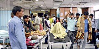 सरकारी अस्पतालों में डेंगू का लार्वा