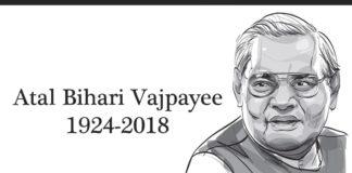#AtalBihariVajapayee